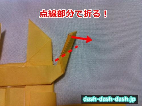 クワガタ 折り紙 折り方 簡単33