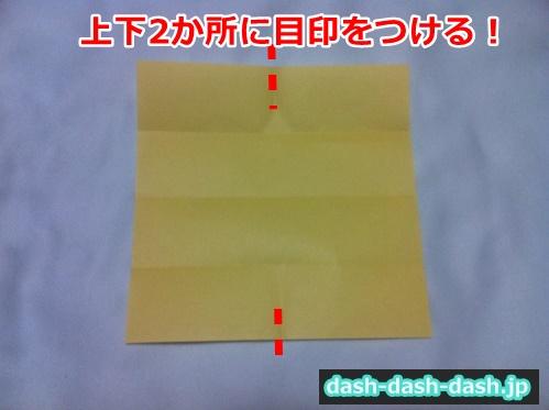 クワガタ 折り紙 折り方 簡単20