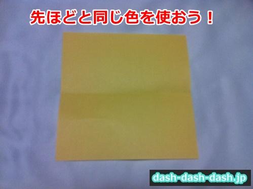 クワガタ 折り紙 折り方 簡単17