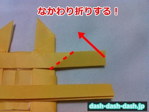 クワガタ 折り紙 折り方 簡単29