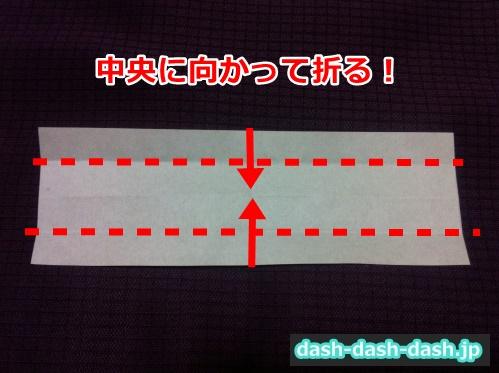 クワガタ 折り紙 折り方 簡単25
