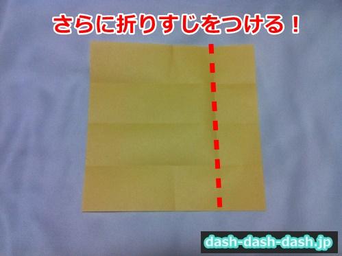 クワガタ 折り紙 折り方 簡単21