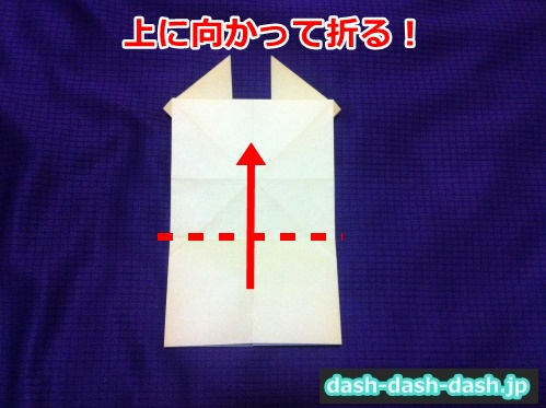 クワガタ 折り紙 折り方 簡単11