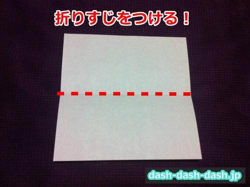 クワガタ 折り紙 折り方 簡単02