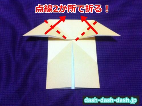 クワガタ 折り紙 折り方 簡単09