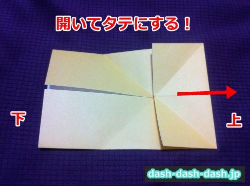 クワガタ 折り紙 折り方 簡単07