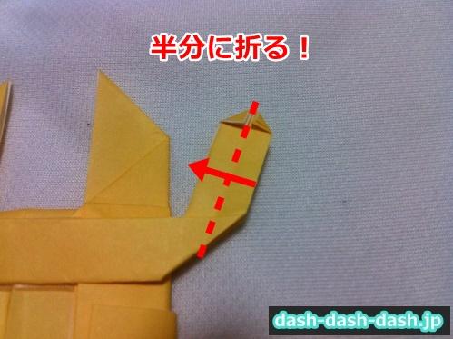 クワガタ 折り紙 折り方 簡単32