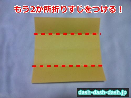クワガタ 折り紙 折り方 簡単19
