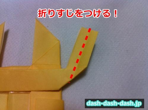 クワガタ 折り紙 折り方 簡単30