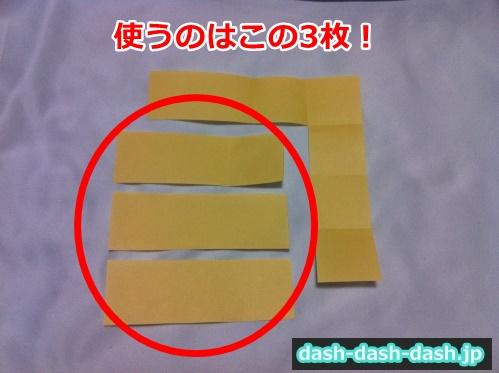 クワガタ 折り紙 折り方 簡単23